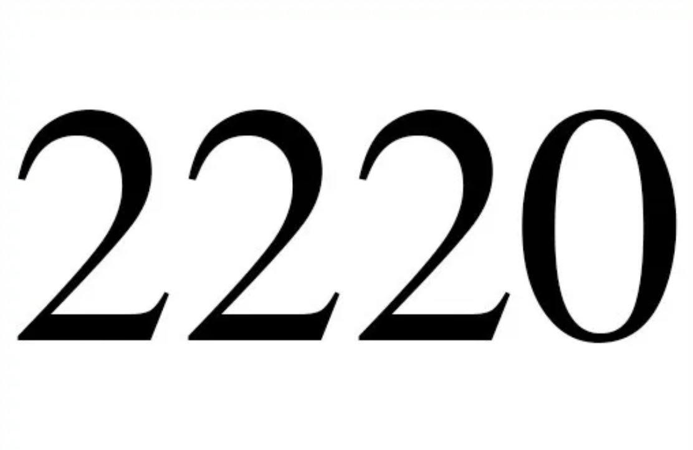 Angel Number 2220