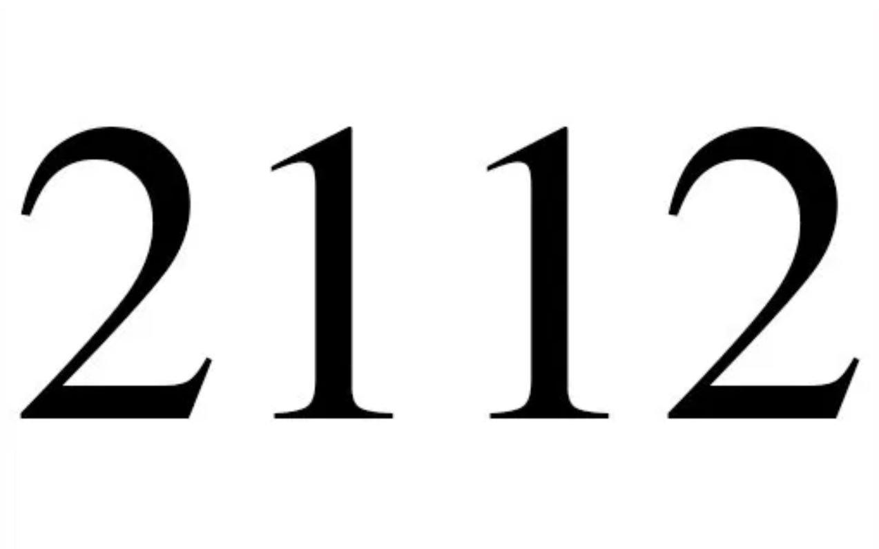 Angel Number 2112
