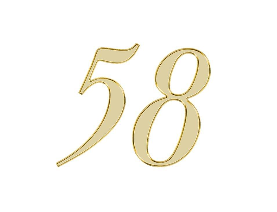 Angel Number 58