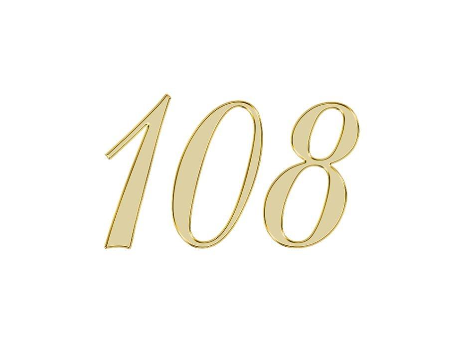 Angel Number 108